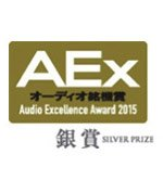 KEF Reference 5 Audio Excellence Silver Award - Audio Accessory Magazine