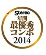 KEF Reference 5 best of the speaker in 2014 stereo magazine.