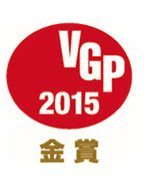 Visual Grand Prix Gold Award 2015 by Category AV Review Magazine KEF Reference 5